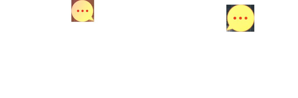 Hey, Momma!